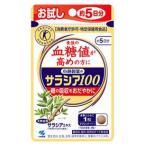 小林製薬の栄養補助食品 サラシア100 お試し15粒