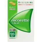 ニコレット 96個入り ガム剤(咀しゃく剤) 武田薬品工業 5369 税控除対象商品