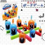ボードゲーム 小学生 親子 家族や友人に向けゲーム ファミリーゲーム 玩具 おもちゃ ゴブレットゴブラーズ 立体〇×ゲーム 遊び方解説動画あり