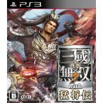 真・三國無双7 with 猛将伝 - PS3 中古