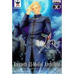 Fate/Zero フェイト/ゼロ DXFマスターフィギュア vol.1 ケイネス・エルメロイ・アーチボルト 【単品】