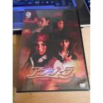 舞台DVD Z団 第3回公演 アンジェラ Princess of Pirates 柳沢なな/森山栄治 中古