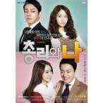 総理と私 OST (KBS TV ドラマ) (韓国盤)