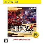 戦国無双 4 PlayStaion3 the Best - PS3 中古