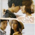 華麗なる遺産 韓国ドラマOST (SBS)(韓国盤)