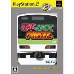 電車でGO!FINAL PlayStation 2 the Best 中古