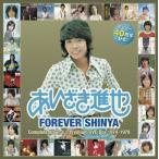 FOREVER SHINYA~����ץ�ȡ�����Хॺ&�ץ�ߥ���DVD BOX 1974-1979[10CD+1DVD BOX] ���