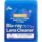 CYBER・ブルーレイ レンズクリーナー(PS3用) 乾式タイプ 中古