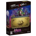 「Newニンテンドー3DS LL ゼルダの伝説 ムジュラの仮面 3D パック【メーカー生産終了】」の画像