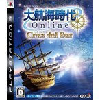 大航海時代Online ~Cruz del Sur~ - PS3 中古