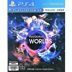 (PS4)(PSVR)PlayStation VR Worlds プレイステーションブイアールワールド − 中英文合版 [並行輸入品] 中古