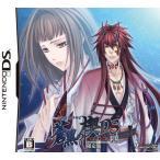 蒼黒の楔 緋色の欠片3 DS (限定版:ドラマCD/特製シール同梱) 中古