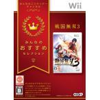 みんなのおすすめセレクション 戦国無双3 - Wii 中古