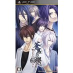 蒼黒の楔 緋色の欠片3 ポータブル(通常版) - PSP