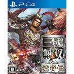 真・三國無双7 with 猛将伝 - PS4 中古