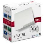 PlayStation 3 (160GB) クラシック・ホワイト (CECH-3000A LW)【メーカー生産終了】 中古