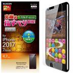 エレコム iPhone8 フィルム ゲーム用 反射防止 iPhone7 対応 PM-A17MFLGM