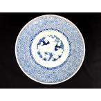 old Imari . Tang . writing 3 size large plate [1-1094]