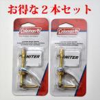 コールマン スパークイグナイター お得な2本セット :自動点火 ライター不要 送料200円 C132