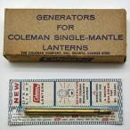 コールマン 200A ジェネレーター (オールドタイプ) 50-60年代の200 200A 202に!  200A5891 G200O