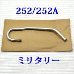 コールマン 252 252A ジェネレーター ミリタリー NOS G252