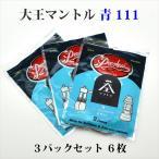 Yahoo!オールドコールマンばいてん大王マントル お徳用3パックセット 111 6枚 500-550CP用 青パッケージ 一枚あたり243円!