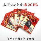 Yahoo!オールドコールマンばいてん大王マントル お徳用5パックセット 2C-HG 20枚 200-300CP用 赤パッケージ 一枚あたり154円!