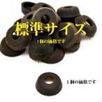 コールマン ポンプカップ 革製 レザー 標準サイズ 送料200円 P190