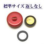 コールマン ガスケット 標準サイズ 返しなし 送料250円 交換方法あり! P200