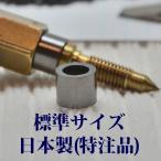 コールマン グラファイトパッキン 標準サイズ 日本製 送料200円 P244