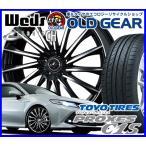 国産タイヤ ホイール 新品 4本セット  ウェッズ レオニスCH Weds LEONIS CH 245/35R20 275/30R20 新品 トーヨー プロクセス C1S