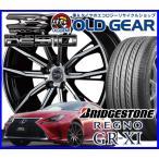 国産タイヤ ホイール 新品 4本セット  マルカサービス ブロッケン DS510 235/45R17 新品 ブリヂストン レグノ GR-XI バランス調整済み