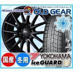 送料無料 ヨコハマ アイスガード ig60 155/65R14 スタッドレスタイヤ ホイール 新品4本セット エーテック シュナイダー SQ27