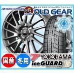 送料無料 ヨコハマ アイスガード ig60 155/65R14 スタッドレスタイヤ ホイール 新品4本セット エーテック シュナイダー SR28