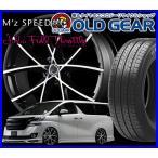 エムズスピード ジュリア フルスロットル M'z SPEED Julia FullThrottle 225/30R20 225/30-20 新品特選輸入タイヤ