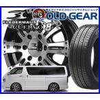 フレーダーマウス クエルボ8 FLEDERMAUS CUERVO8 215/65R16 215/65-16 新品特選輸入タイヤ