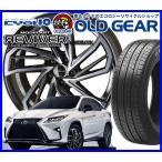 輸入タイヤ ホイール 新品 4本セット  共豊 AME モデラート リヴァイバー モノブロック 245/35R20 275/30R20 新品 特選輸入タイヤ