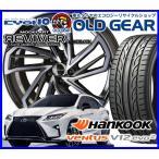 輸入タイヤ ホイール 新品 4本セット  共豊 AME モデラート リヴァイバー モノブロック 225/35R19 新品 ハンコック ヴェンダス V12 エヴォ2 バランス調整済み