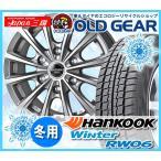 ハンコック ウインター RW06 195/80R15 195/80-15 ジャパン三陽 カゼラ H300新品 200系ハイエース/NV350キャラバン スタッドレス4本セット