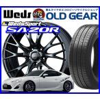 ウェッズ ウェッズスポーツ SA-20R Weds WedsSport SA-20R 195/40R17 195/40-17 新品特選輸入タイヤ