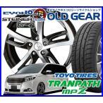 国産タイヤ ホイール 新品 4本セット  共豊 シュタイナー SF-C 165/65R14 新品 トーヨー トランパス MPZ バランス調整済み