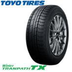 送料無料 215/65R16 TOYO TIRES トーヨータイヤ Winter TRANPATH TX ウィンター トランパス TX 国産 新品 4本セット スタッドレスタイヤ