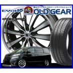 共豊 シュタイナー VS5 KYOHO STEINER VS5 165/65R14 165/65-14 新品特選輸入タイヤ