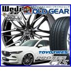 国産タイヤ ホイール 新品 4本セット  ウェッズ クレンツェ ウィーバル 100エボ 245/40R20 新品 トーヨー プロクセス C1S バランス調整済み