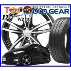 トレジャーワン ディープインパクト WZ-10 Deep Impact WZ-10 205/50R17 205/50-17 新品特選輸入タイヤ