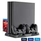 PS4 Pro Slim スタンド 縦置き  冷却ファン機能付き マルチスタンドコントローラー急速充電対応(メーカー保証:12ヵ月)