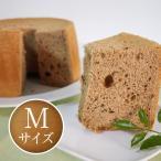 シフォンケーキ スパイス Mサイズ(17cm)