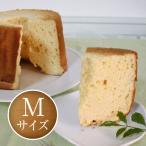 シフォンケーキ チーズ Mサイズ(17cm)