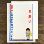 cobato(コバト) クリアファイル A4 工事現場 おもしろ雑貨 おもしろグッズ プレゼント 文房具 女性 子供 誕生日 かわいい ユニーク雑貨