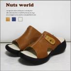 送料無料 ナチュラル 靴  サボ サンダル ギボシツキサンダル16-72405 オリジナル正規品  Nuts world ナッツワールド くつろぎ感 楽ちん ゆったり たっぷり